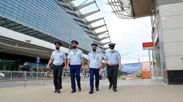 Казаки-дружинники патрулируют аэропорт Внуково