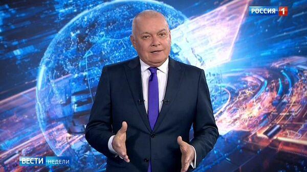 Ведущий программы Вести недели на канале Россия Дмитрий Киселев