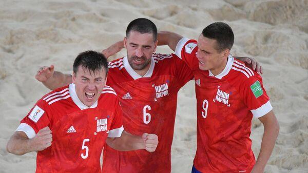 Российские спортсмены, члены сборной России радуются забитому мячу в финальном матче чемпионата мира по пляжному футболу