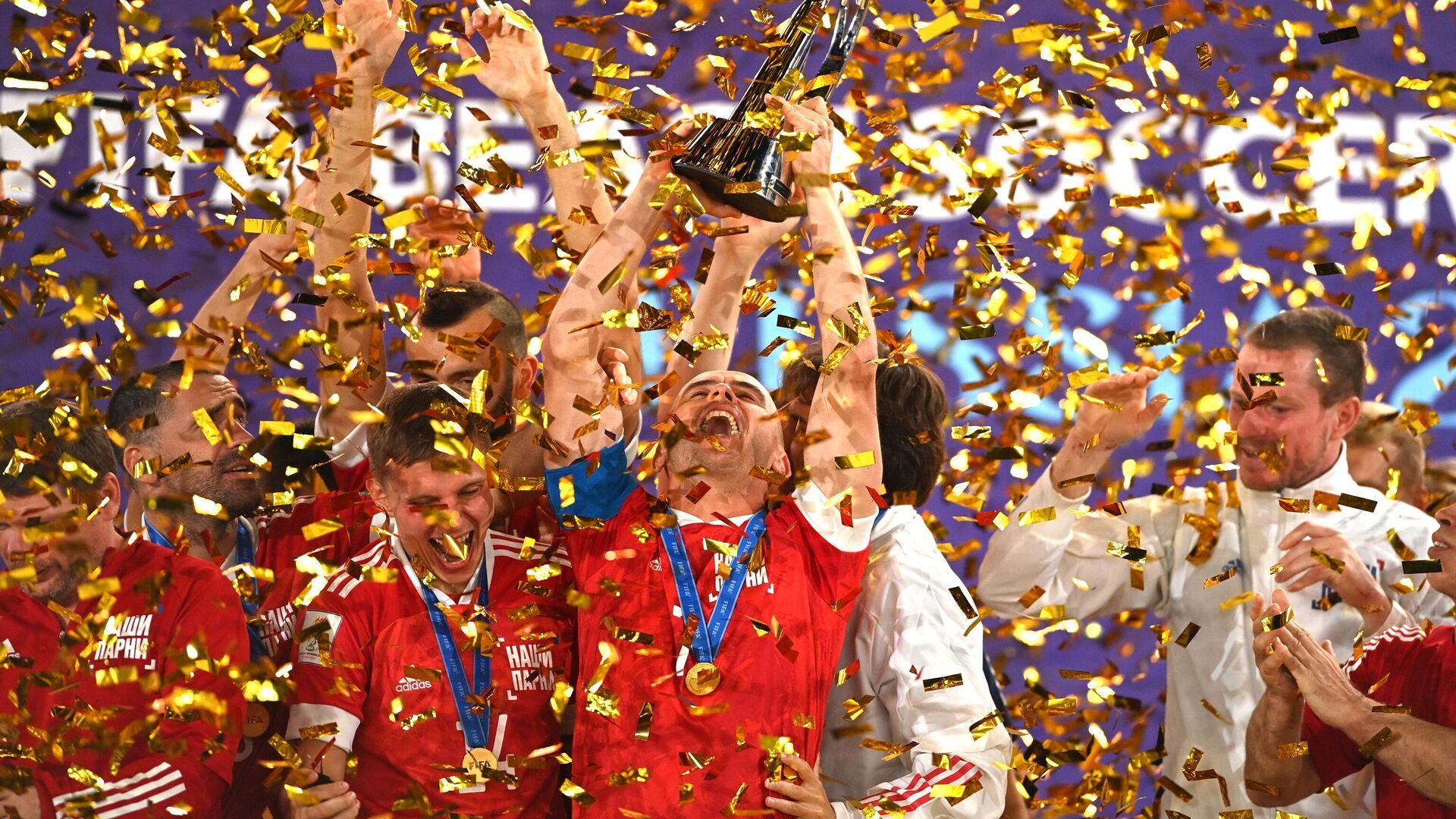Игроки сборной России по пляжному футболу радуются победе на чемпионате мира - РИА Новости, 1920, 29.08.2021