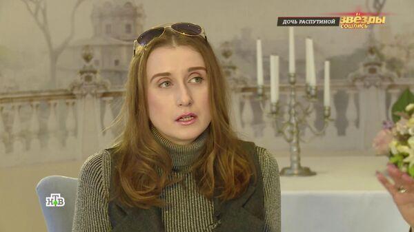 Кадр из программы Звезды сошлись на канале НТВ