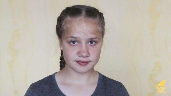 Валерия Ч., июнь 2005, Курганская область