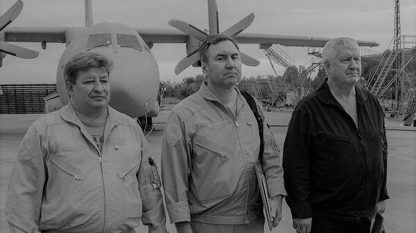 Экипаж Ил-112