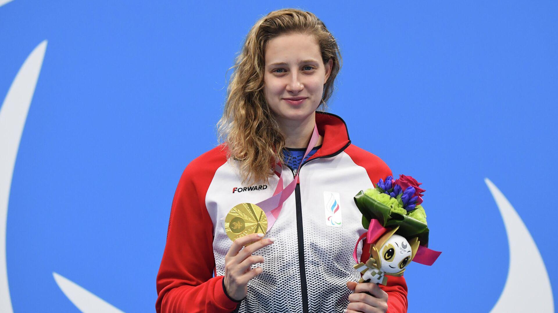Валерия Шабалина, завоевавшая золотую медаль в плавании на 200 метров комплексом среди женщин в классе SM14 на XVI летних Паралимпийских играх - РИА Новости, 1920, 31.08.2021
