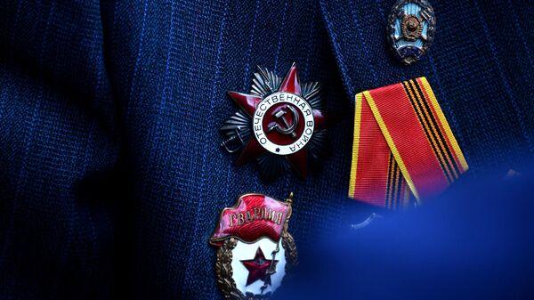 Орден Отечественной войны ветерана Великой Отечественной войны Семена Исааковича Канторы