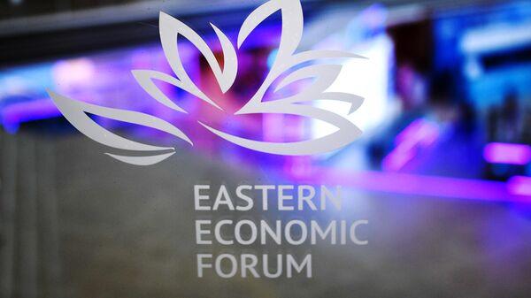 Логотип Восточного экономического форума в главном корпусе Дальневосточного федерального университета