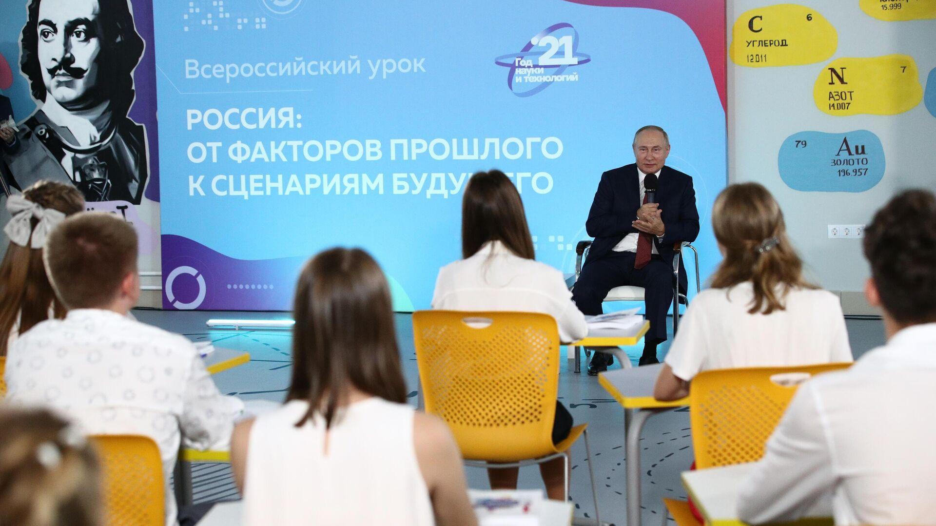 Путин оценил показатели сбора урожая в России