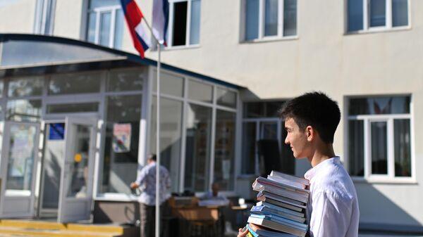 Первое сентября в регионах России