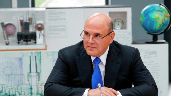 Председатель правительства РФ Михаил Мишустин во время посещения Физтех-лицея имени П. Л. Капицы в Долгопрудном