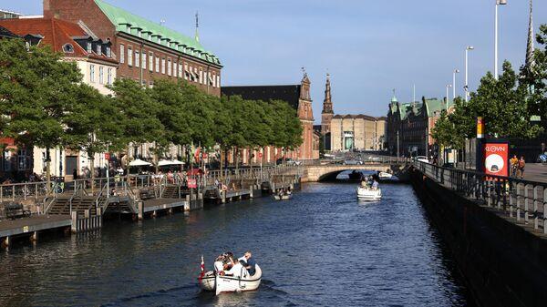 Города мира. Копенгаген