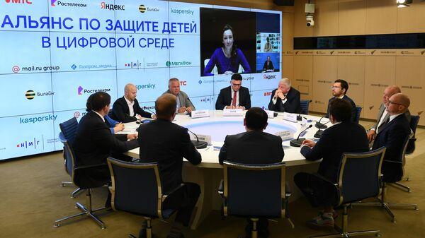 Церемония подписания добровольных обязательств компаний – основателей Альянса по защите детей в цифровой среде