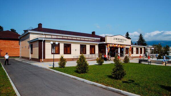 Два дома культуры открылись в Карачаево-Черкесии