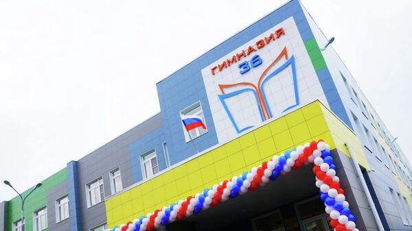 Новое здание гимназии №36 для учеников начальных классов открылось в Иванове
