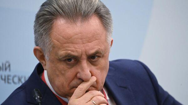 Генеральный директор компании ДОМ.РФ Виталий Мутко