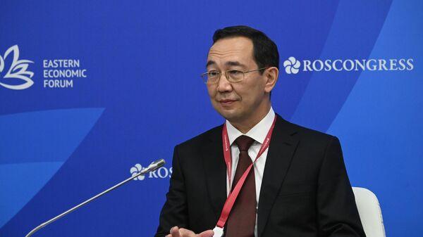 Глава Республики Саха (Якутия) Айсен Николаев на Восточном экономическом форуме 2021