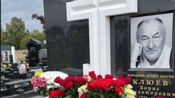 Могила Бориса Клюева
