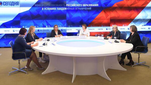 Онлайн-конференция на тему: Конкурентоспособность российского образования в условиях пандемийных ограничений
