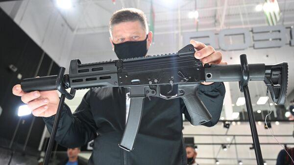 Автомат ППК-20