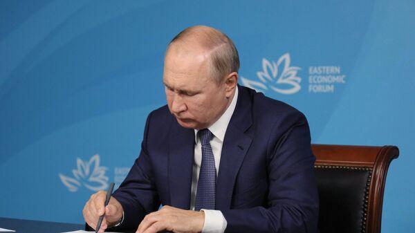 Президент РФ Владимир Путин принял участие в работе Восточного экономического форума