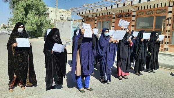 Участницы акции протеста в Кабуле