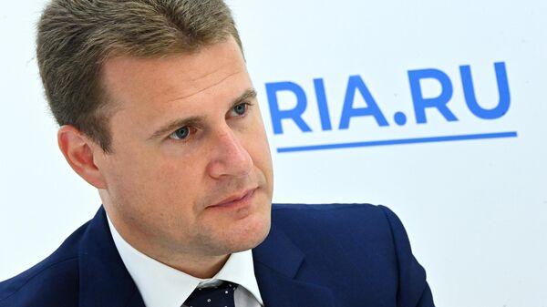Министр Российской Федерации по развитию Дальнего Востока и Арктики Алексей Чекунков