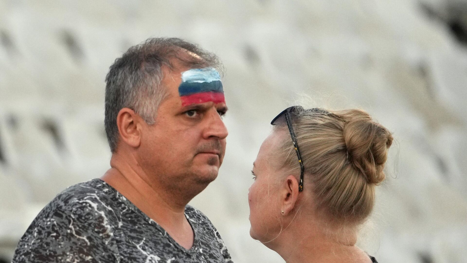 Российские болельщики - РИА Новости, 1920, 04.09.2021
