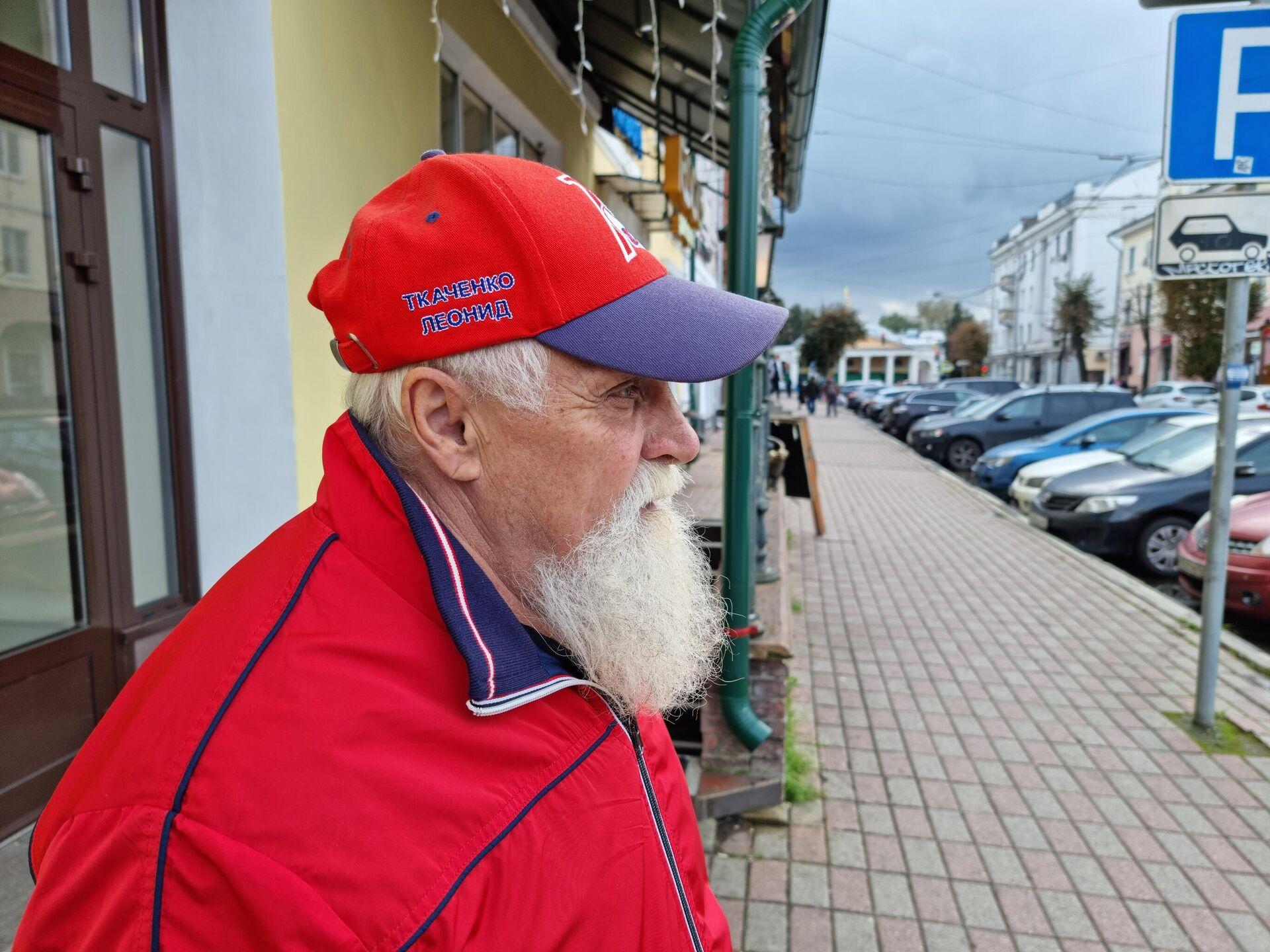 Отец хоккеиста Ивана Ткаченко Леонид Ткаченко - РИА Новости, 1920, 05.09.2021