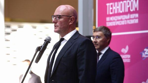 Заместитель председателя правительства России Дмитрий Чернышенко выступает на VIII Международном форуме Технопром-2021 в Новосибирске.