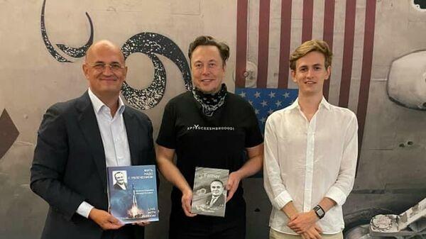 Внук Сергея королева андрей королев постил SpaceX и встретился с Илоном Маском