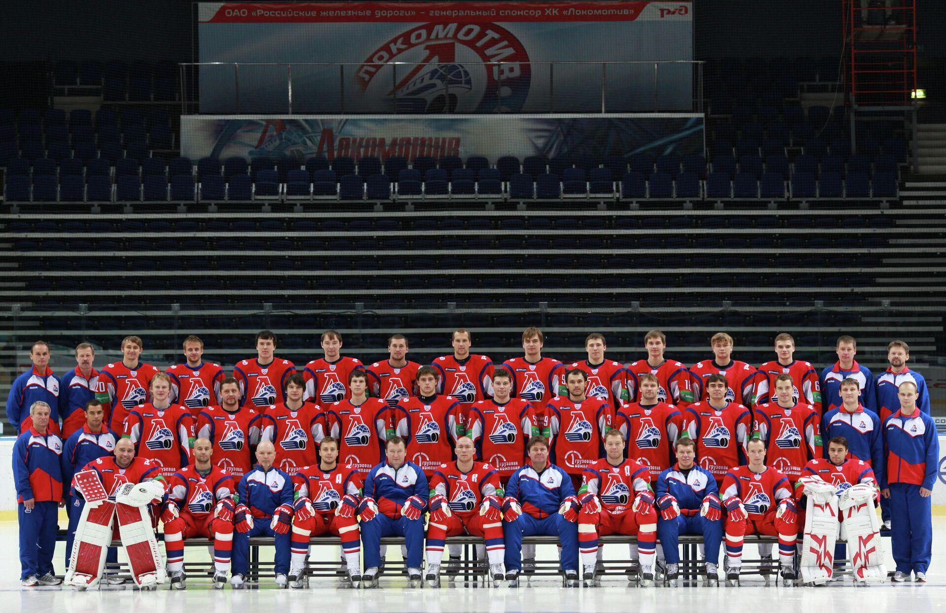 Хоккейный клуб Локомотив (Ярославль) перед сезоном 2011/12 - РИА Новости, 1920, 06.09.2021