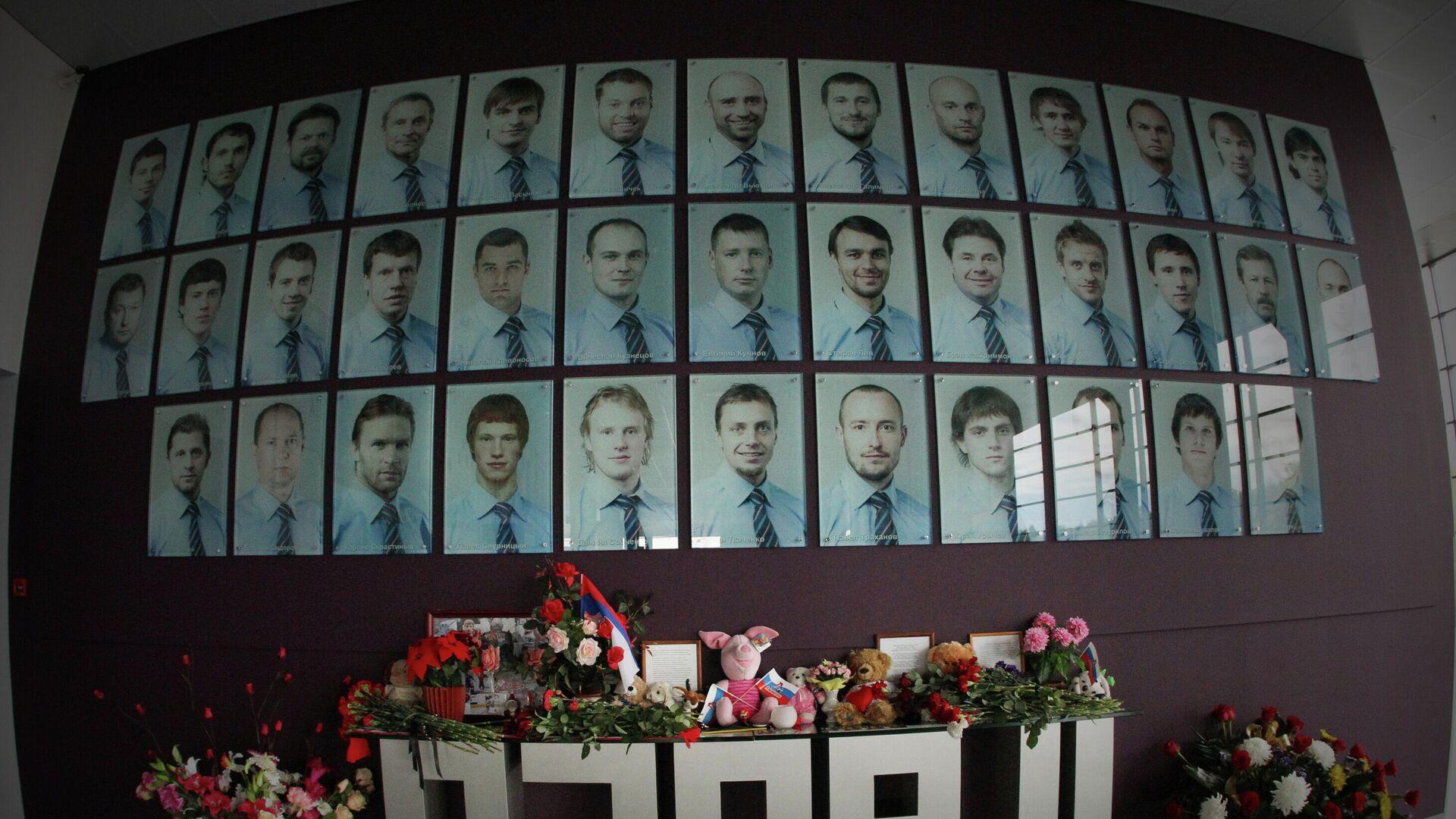 В память о погибших хоккеистах ярославского Локомотива - РИА Новости, 1920, 07.09.2021