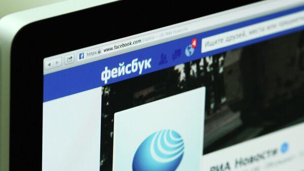 Официальная страница российского агентства международной информации РИА Новости в социальной сети Facebook на экране компьютера