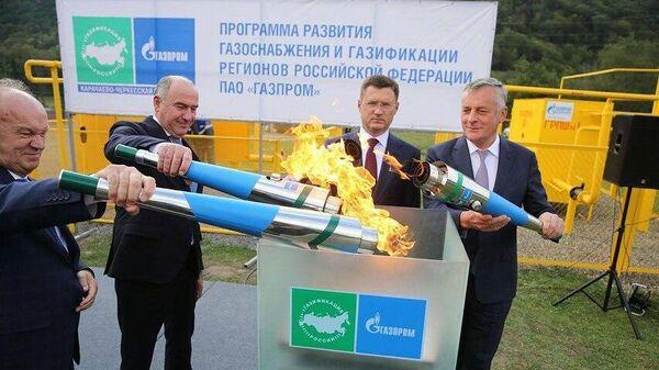 В КЧР запустили газопровод Карачаевск – Теберда