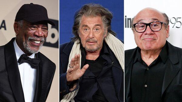 Морган Фриман, Аль Пачино и Дэнни Де Вито