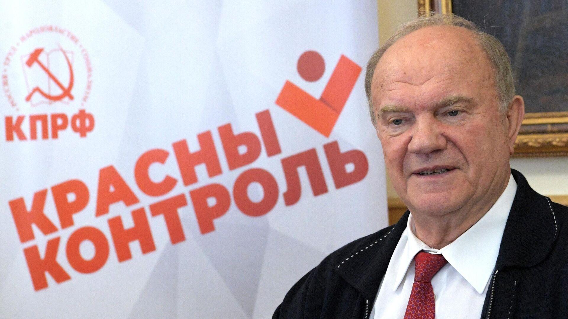 КПРФ подала в Мосгорсуд иск об отмене итогов выборов в 205-м округе