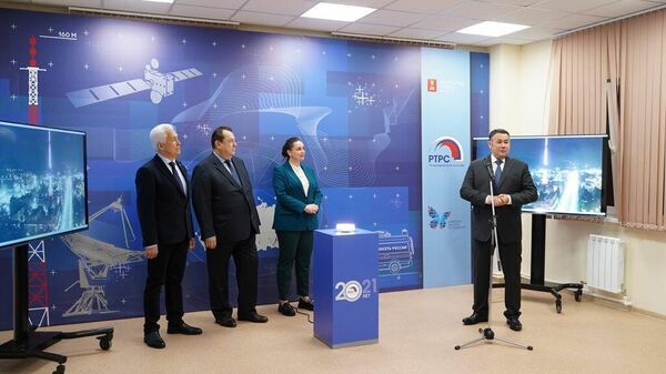 В Твери открыли новое здание областного радиотелецентра