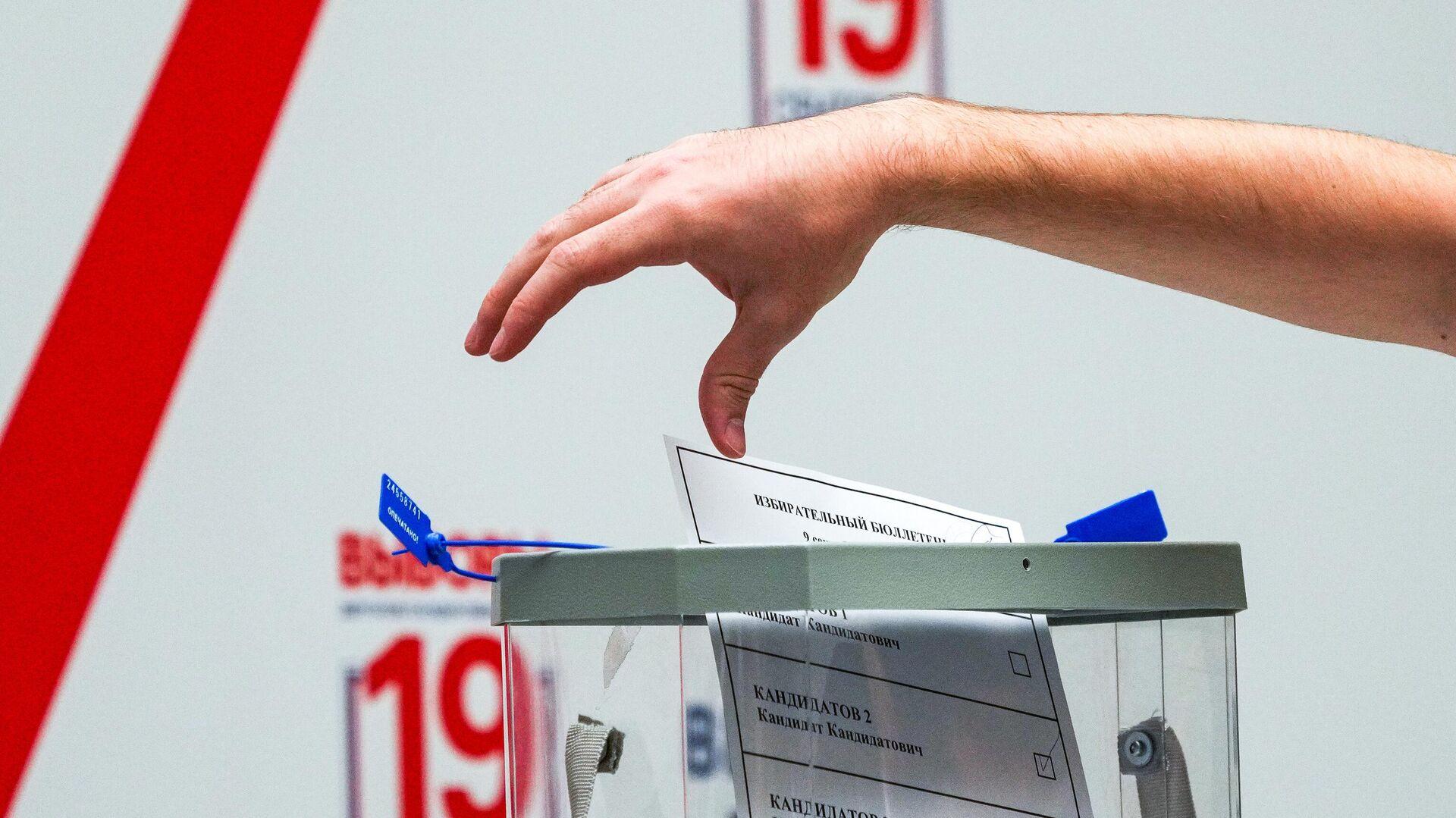 Открытое тестовое голосование в ЦИК России - РИА Новости, 1920, 17.09.2021