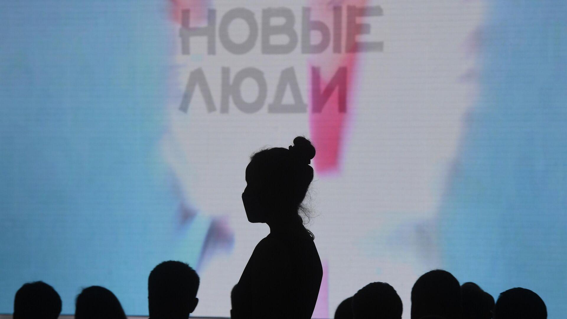 """""""Новые люди"""" проведут первое заседание фракции в Госдуме 11 октября"""