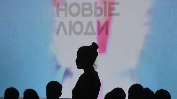 Предвыборный съезд партии Новые Люди в Москве