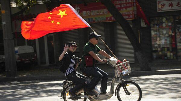 Люди отмечают 60-летие коммунистической партии Китая, Пекин