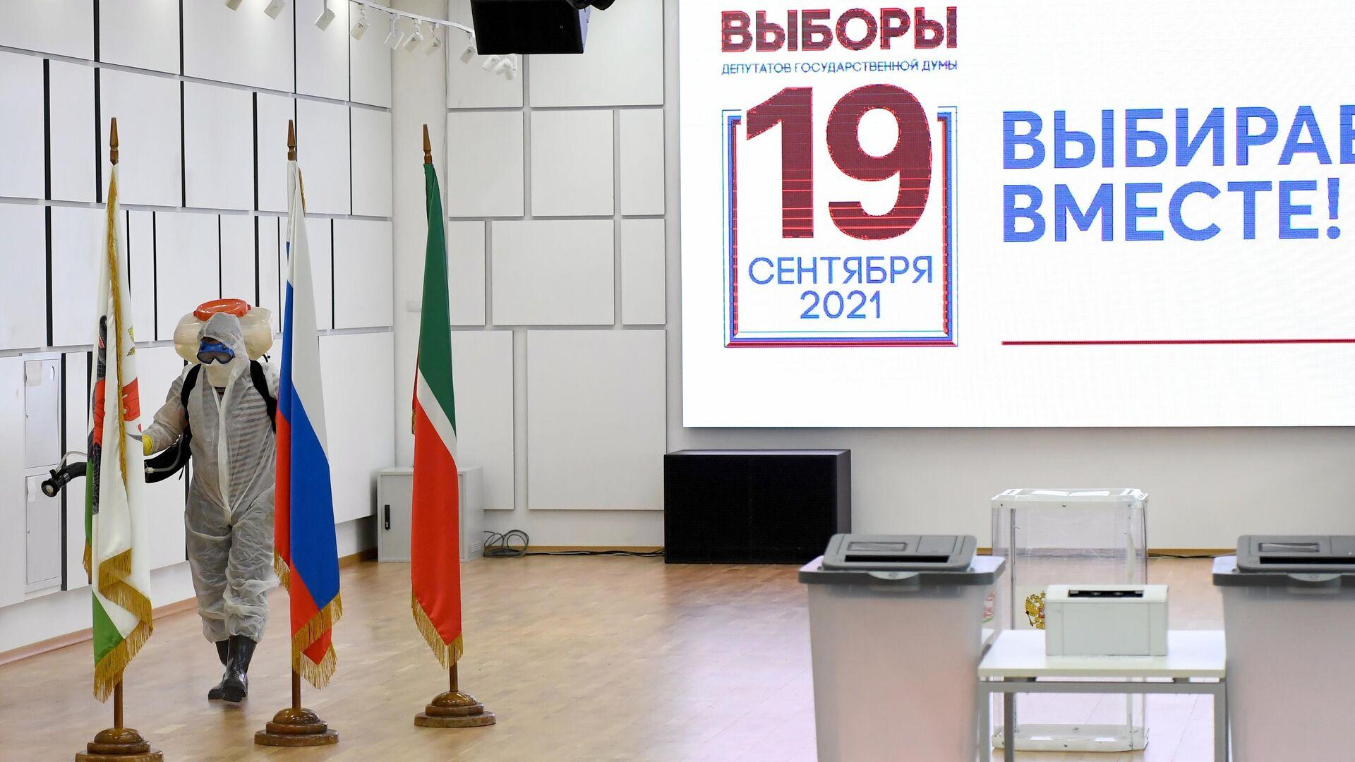 Обработка помещения во время презентации работы участковой избирательной комиссии - РИА Новости, 1920, 15.09.2021