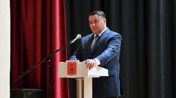 Руденя: Бологое заслуженно получило звание Город воинской доблести