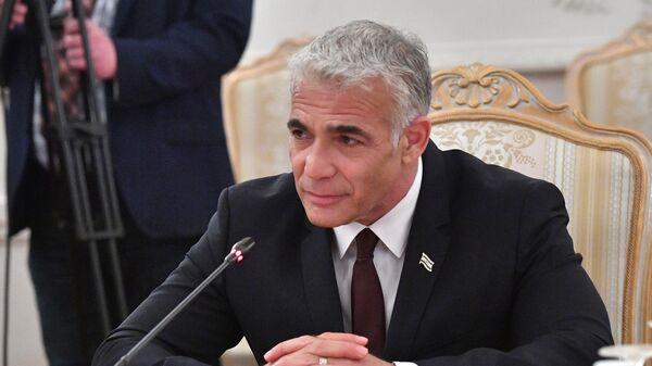 Министр иностранных дел Израиля Яир Лапид