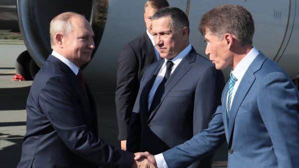 Рабочая поездка президента РФ В. Путина в Дальневосточный федеральный округ