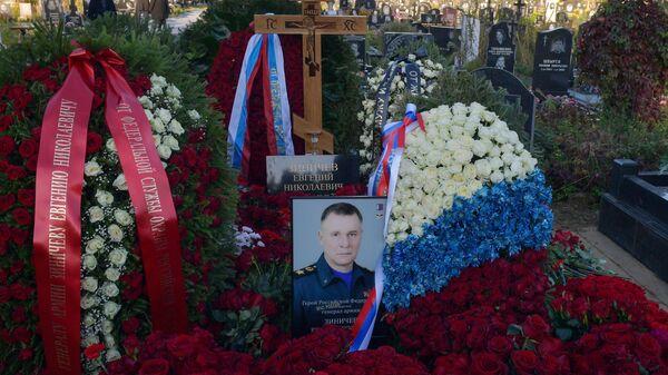 Могила главы МЧС Евгения Зиничева на Северном кладбище в Санкт-Петербурге