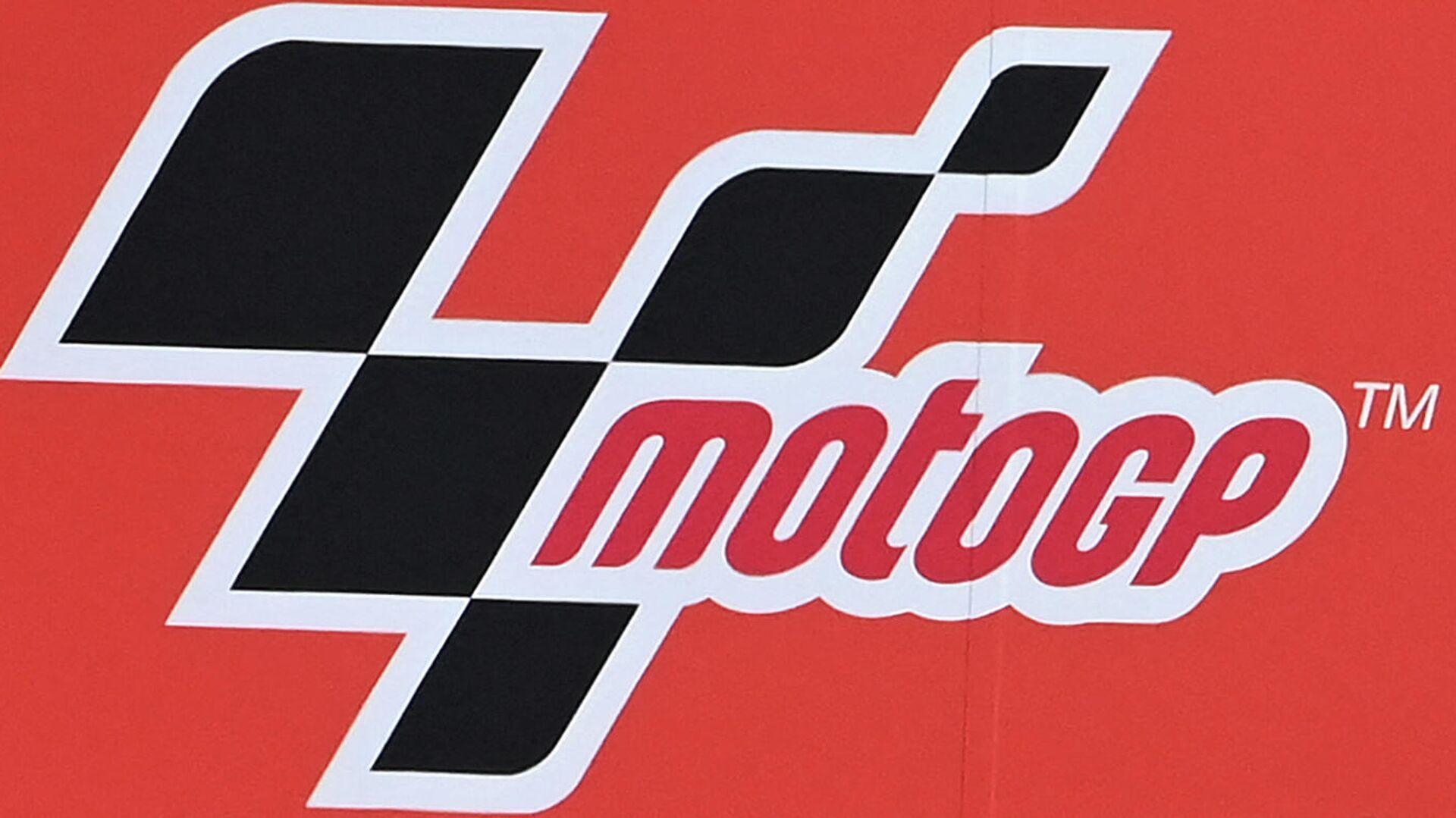 Логотип MotoGP - РИА Новости, 1920, 11.09.2021