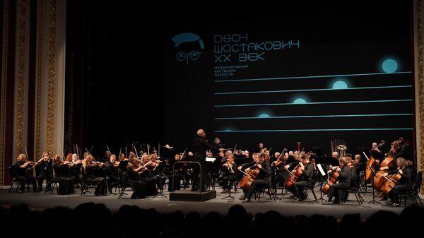Музыкально-театральный фестиваль Шостакович ХХ век в Самаре