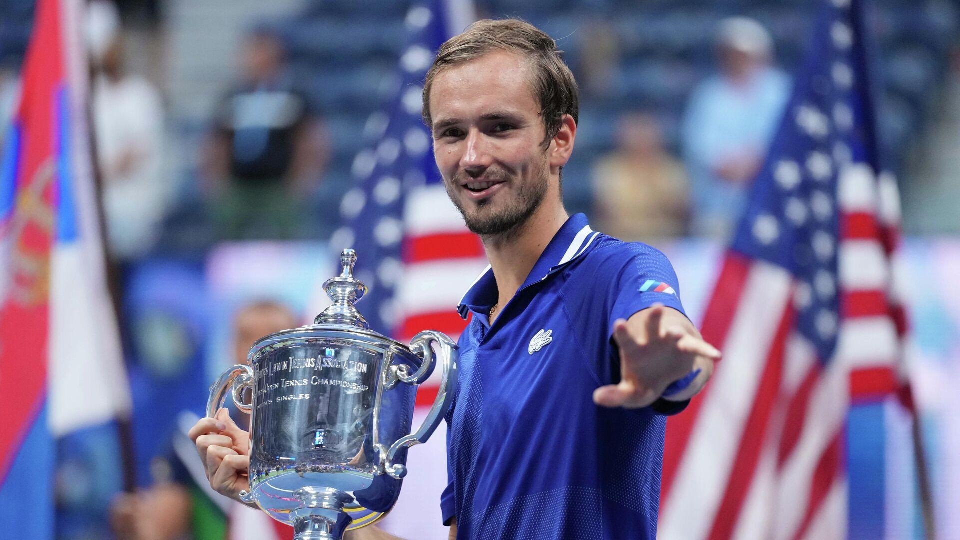 Российский теннисист Даниил Медведев - победитель US Open. - РИА Новости, 1920, 21.09.2021