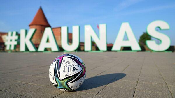 Мяч чемпионата мира по мини-футболу 2021 года