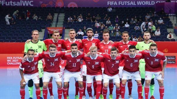 Сборная России по мини-футболу на чемпионате мира в Литве